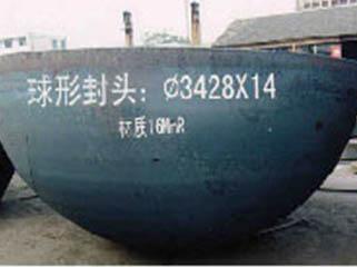 哈尔滨机械加工总厂3400半球封头
