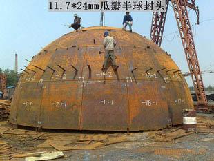 天津钢厂炉帽项目